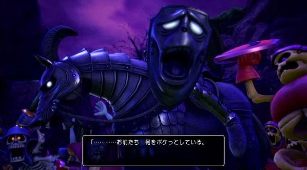 f:id:gamemasterfujisan:20170816235405j:plain