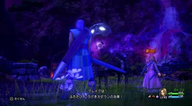 f:id:gamemasterfujisan:20170816235408j:plain