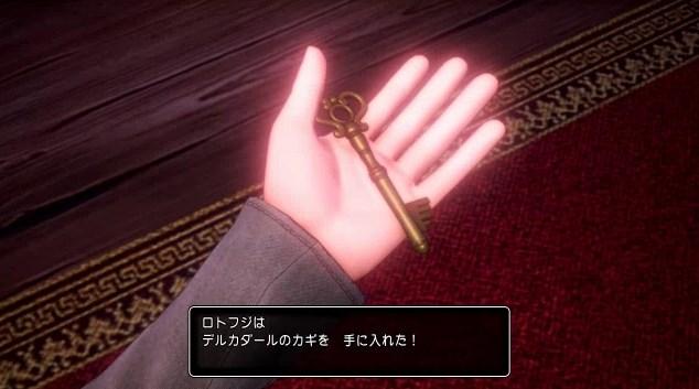 f:id:gamemasterfujisan:20170816235413j:plain