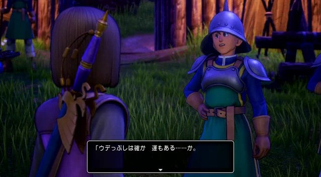 f:id:gamemasterfujisan:20170817124009j:plain