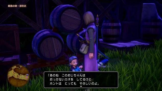 f:id:gamemasterfujisan:20170817152138j:plain