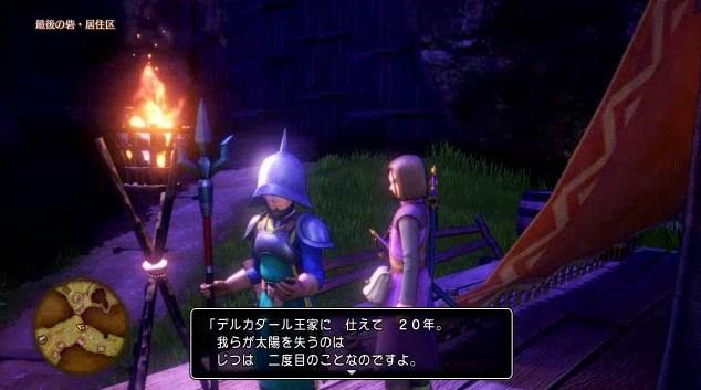 f:id:gamemasterfujisan:20170817152213j:plain