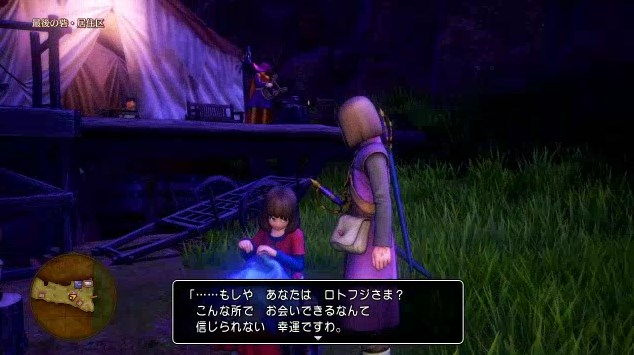 f:id:gamemasterfujisan:20170817153948j:plain