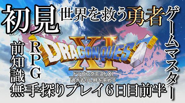 f:id:gamemasterfujisan:20170818142739j:plain