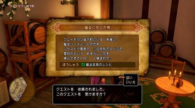 http://cdn-ak.f.st-hatena.com/images/fotolife/g/gamemasterfujisan/20170828/20170828014959.jpg