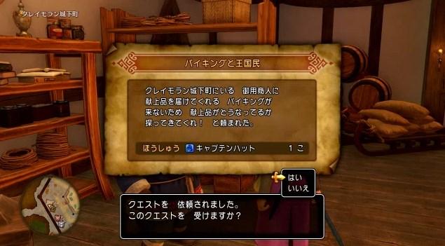 f:id:gamemasterfujisan:20170828015001j:plain