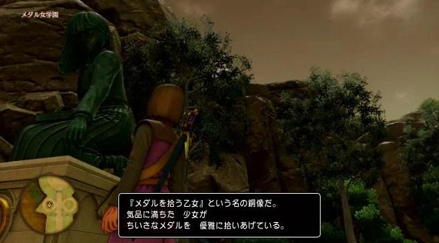 f:id:gamemasterfujisan:20170828015008j:plain