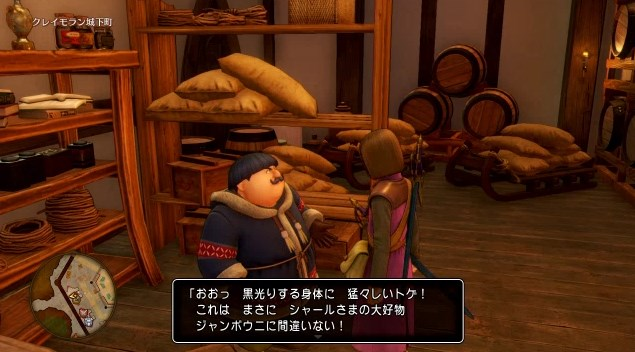 f:id:gamemasterfujisan:20170828015021j:plain