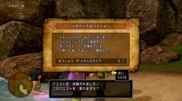 f:id:gamemasterfujisan:20170828015031j:plain