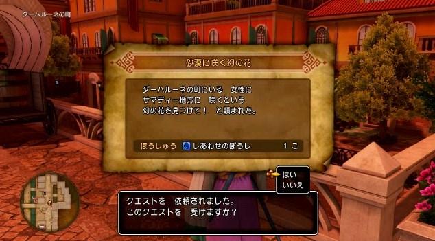 f:id:gamemasterfujisan:20170828015043j:plain