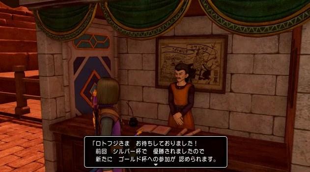 f:id:gamemasterfujisan:20170828015138j:plain