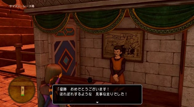 f:id:gamemasterfujisan:20170828015201j:plain