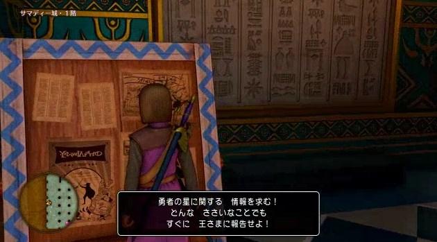 f:id:gamemasterfujisan:20170828015203j:plain