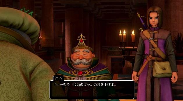f:id:gamemasterfujisan:20170828015214j:plain