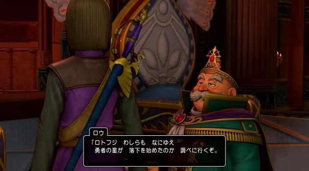 f:id:gamemasterfujisan:20170828015219j:plain