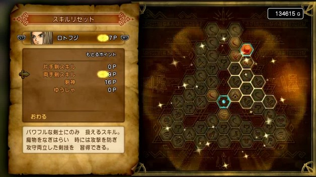 f:id:gamemasterfujisan:20170828015226j:plain