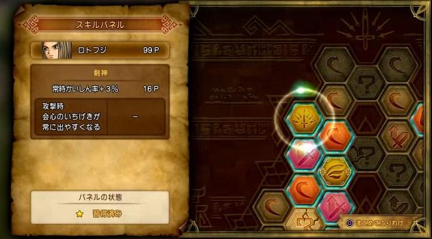 f:id:gamemasterfujisan:20170828015233j:plain