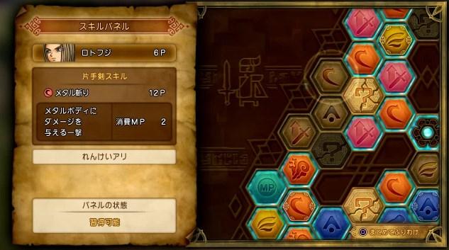 f:id:gamemasterfujisan:20170828015239j:plain