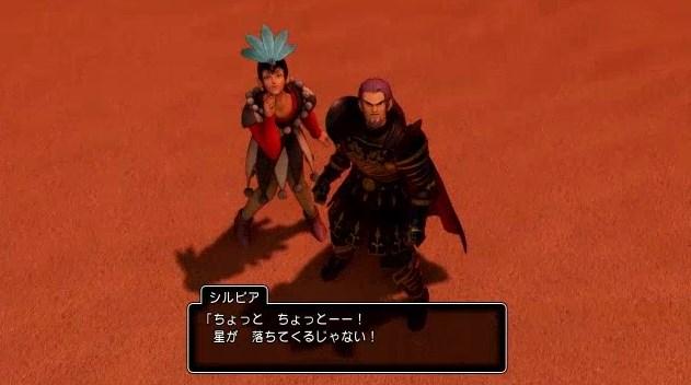 f:id:gamemasterfujisan:20170828015342j:plain