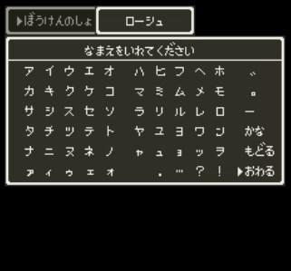 f:id:gamemasterfujisan:20170910161755j:plain