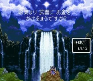 f:id:gamemasterfujisan:20170910161804j:plain