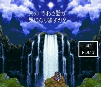 f:id:gamemasterfujisan:20170910161811j:plain