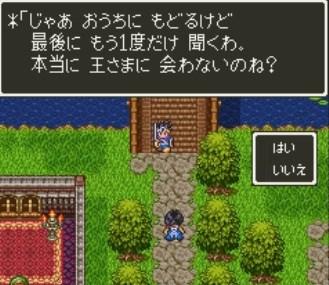 f:id:gamemasterfujisan:20170911144017j:plain
