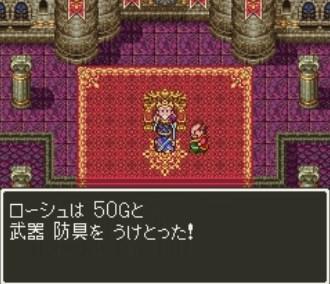 f:id:gamemasterfujisan:20170911144025j:plain