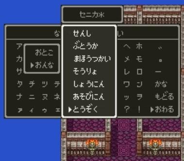 f:id:gamemasterfujisan:20170911144036j:plain