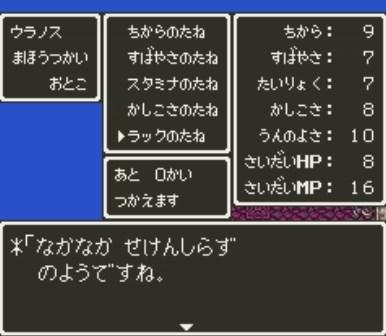 f:id:gamemasterfujisan:20170911144037j:plain