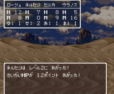 f:id:gamemasterfujisan:20170911144052j:plain