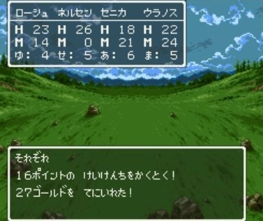 f:id:gamemasterfujisan:20170911144057j:plain
