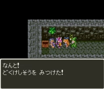 f:id:gamemasterfujisan:20170911144106j:plain