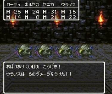 f:id:gamemasterfujisan:20170911144108j:plain