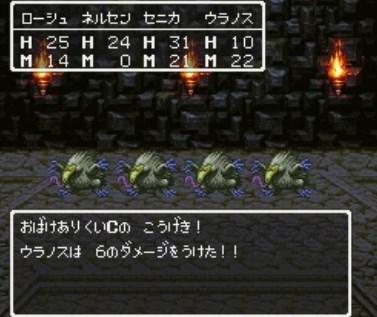 f:id:gamemasterfujisan:20170911144109j:plain