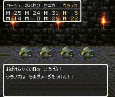 f:id:gamemasterfujisan:20170911144110j:plain