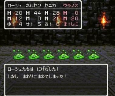 f:id:gamemasterfujisan:20170911144115j:plain