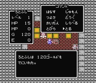 f:id:gamemasterfujisan:20171013153300j:plain
