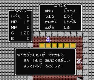 f:id:gamemasterfujisan:20171013153301j:plain