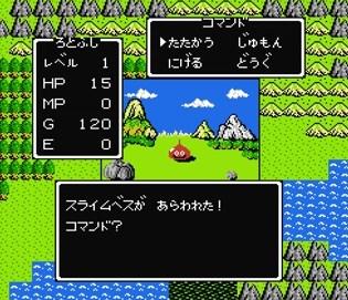 f:id:gamemasterfujisan:20171013153303j:plain