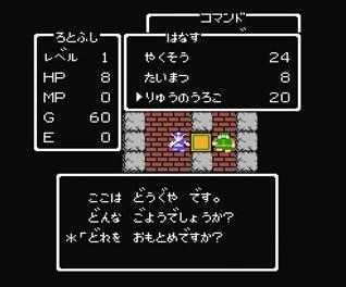 f:id:gamemasterfujisan:20171013153307j:plain