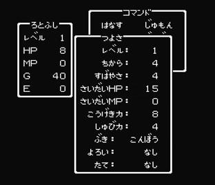 f:id:gamemasterfujisan:20171013153308j:plain