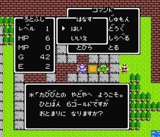 f:id:gamemasterfujisan:20171013153310j:plain