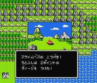 f:id:gamemasterfujisan:20171013153315j:plain