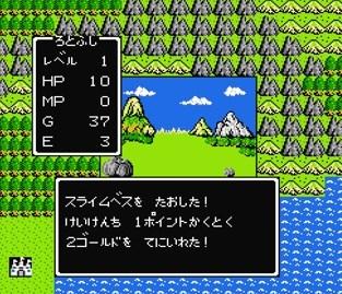 f:id:gamemasterfujisan:20171013153317j:plain
