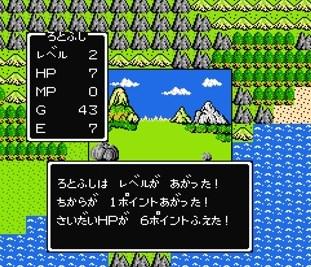 f:id:gamemasterfujisan:20171013153318j:plain