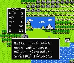f:id:gamemasterfujisan:20171013153320j:plain