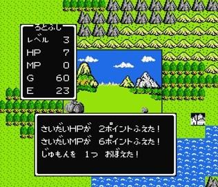 f:id:gamemasterfujisan:20171013153321j:plain