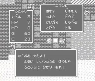 f:id:gamemasterfujisan:20171013153323j:plain