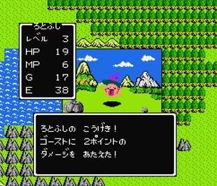 f:id:gamemasterfujisan:20171013153325j:plain
